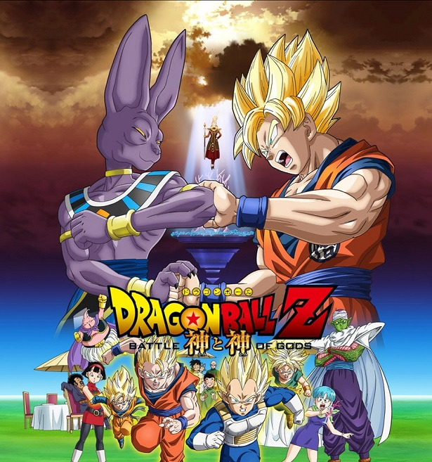dragon_ball_z_a_batalha_dos_deuses