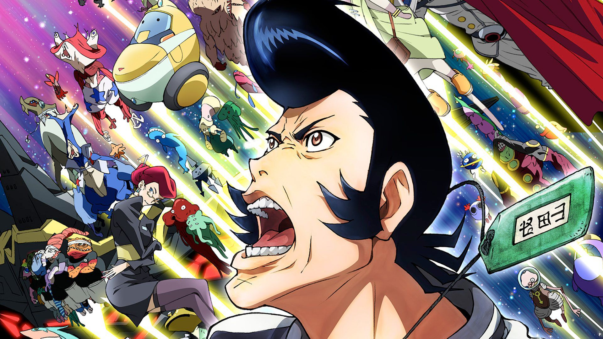 space-dandy-2014-03