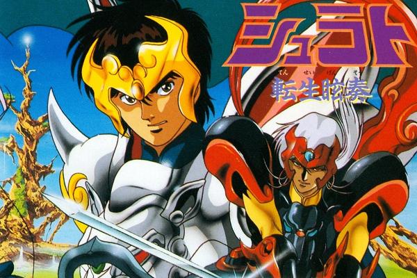 animes-tenkuu-senki-shurato-724