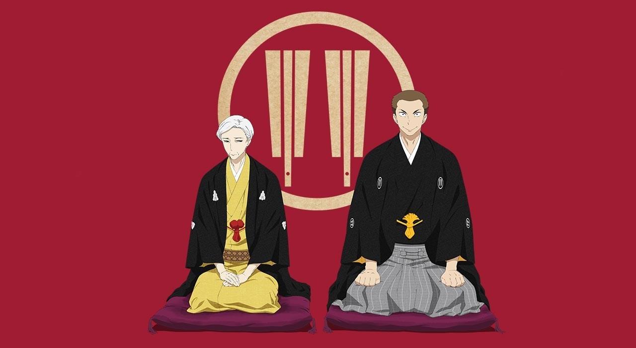 Shouwa-Genroku-Rakugo-Shinjuu-modo-meu-d